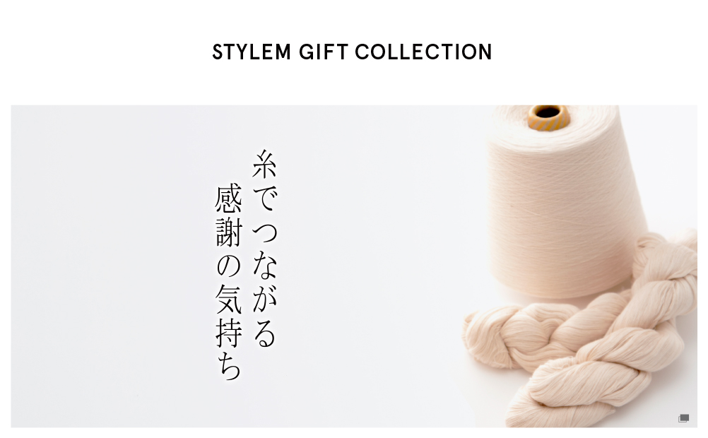 STYLEM GIFT COLLECTION