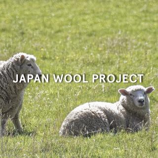 JAPAN WOOL PROJECT
