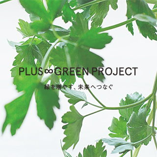 PLUS∞GREEN PROJECT